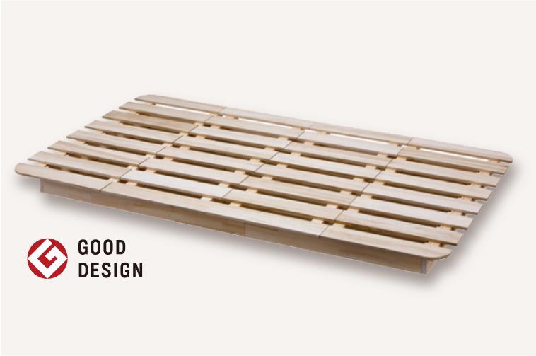 折り畳み式ベッドフレーム